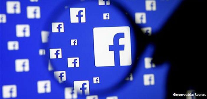 Άνδρας σκότωσε το βρέφος του live στο Facebook