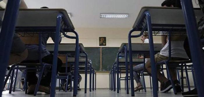 ΣΕΠΕ Αμαρουσίου: Πρότυπα – Πειραματικά σχολεία – Μια νέα βαθιά ταξική επίθεση στο δημόσιο δωρεάν σχολείο