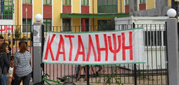 Ένωση Συλλόγων Γονέων Μαθητών Δήμου Χαλανδρίου: Τα παιδιά μάς δείχνουν τον δρόμο