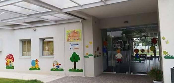 370.000 ευρώ για έργο συντήρησης – αναβάθμισης παιδικών και βρεφονηπιακών σταθμών στο Χαλάνδρι