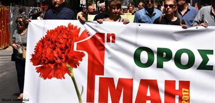 Συνδικάτο ΟΤΑ Αττικής: Δεν ξεχνάμε τι συμβολίζει η 1η Μάη