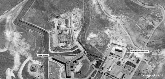 «Κρεματόριο» σε φυλακή του καθεστώτος Άσαντ «βλέπουν» οι ΗΠΑ