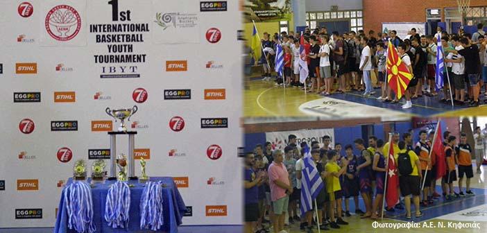 «Έλαμψε» η ΑΕΝΚ στο 1ο Διεθνές Τουρνουά Μπάσκετ Παίδων – U16