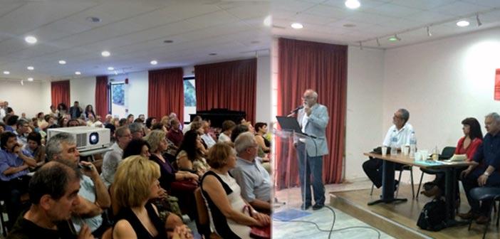 Το θέμα της Εκπαίδευσης στη φυλακή αναλύθηκε σε εκδήλωση του ΣΥΡΙΖΑ