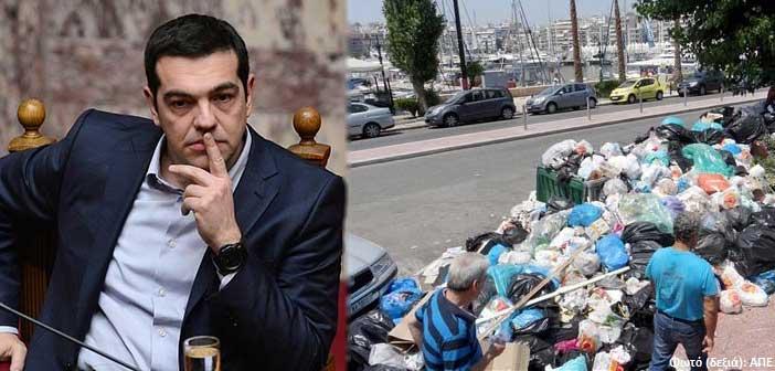 Παρέμβαση Τσίπρα για να βρεθεί λύση για τα σκουπίδια – Συνάντηση με ΠΟΕ-ΟΤΑ