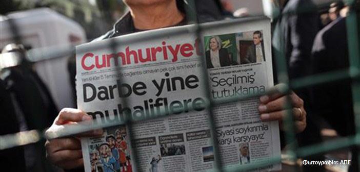 Νέα εντάλματα σύλληψης σε βάρος ακτιβιστών στην Τουρκία