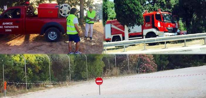 Δήμος Αγ. Παρασκευής: Καθημερινό μας μέλημα η πυροπροστασία του Υμηττού