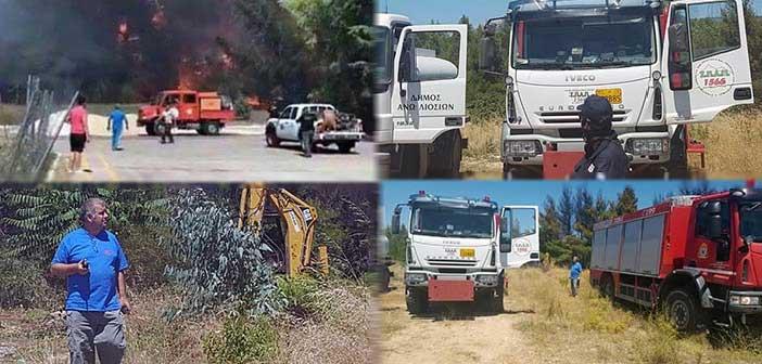 4 άμεσες επεμβάσεις του ΣΠΑΠ σε πυρκαγιές μέσα σε μόλις μία μέρα!