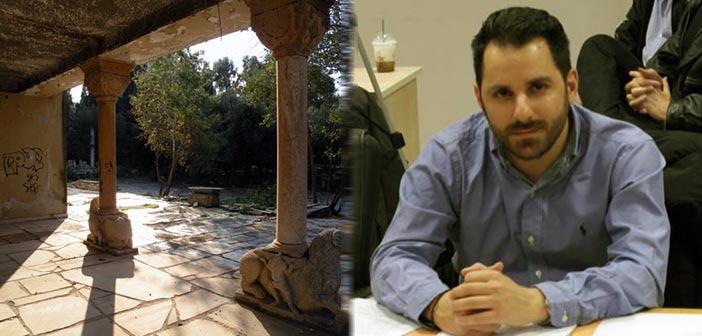 «Mea culpa» από Αλ. Μουστόγιαννη για τη βίλα Ιόλα στην Αγία Παρασκευή