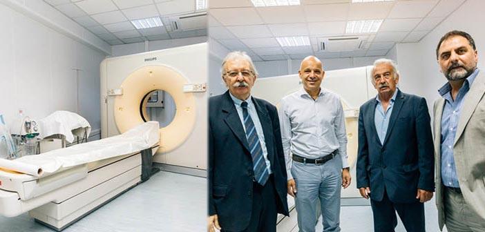 Νέο αξονικό τομογράφο απέκτησε το «Σισμανόγλειο» Νοσοκομείο
