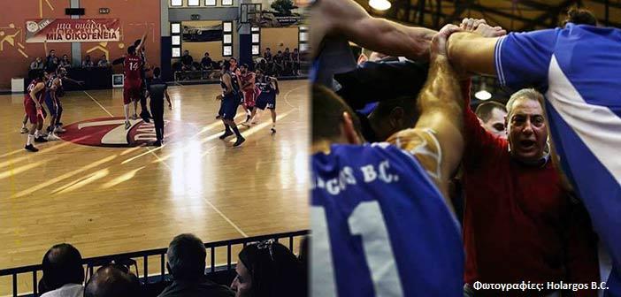 73-86 επιβλήθηκε ο Χολαργός της ΑΕΝΚ και περνά στην επόμενη φάση του κυπέλλου