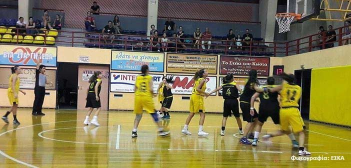 Ολοκληρώθηκε η 1η αγωνιστική της πρώτης φάσης του κυπέλλου ΕΣΚΑ Γυναικών