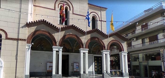 Η Εστία Πατερικών Μελετών συνεχίζει για 9η συνεχή χρονιά τα δωρεάν μαθήματα