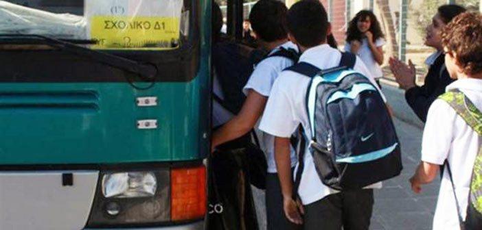 Περιφέρεια Αττικής: 1.052 δρομολόγια για τη μετακίνηση 20.874 μαθητών στα σχολεία τους