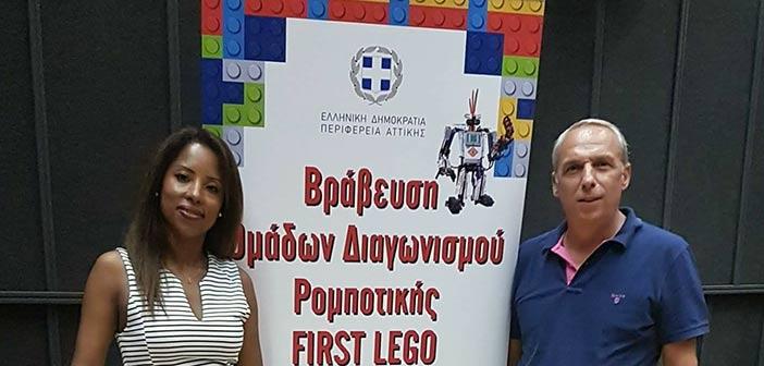 Βραβεία διαγωνισμού ρομποτικής από την Περιφέρεια Αττικής