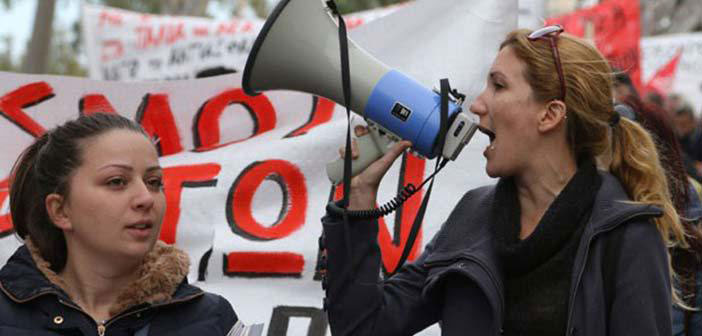 Κάλεσμα Σωμ. Εργαζομένων Δήμου Αμαρουσίου στην παράσταση διαμαρτυρίας (12/10)