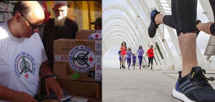 2ο Olympic Stadium Run «Νίκος Δούσης Ρασσιάς» στις 29 Οκτωβρίου