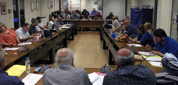 Συνεδρίαση Δημοτικού Συμβουλίου Χαλανδρίου τη Δευτέρα 18 Ιουνίου