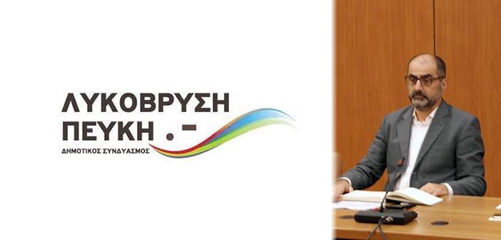 Δ. Κωνστάντος: Αναμένουμε την κρίση των συνδημοτών μας στις εκλογές του Μαΐου