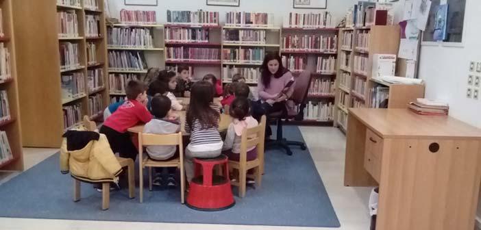 Πραγματοποιήθηκε η 2η συνάντηση της Λέσχης Ανάγνωσης για παιδιά Νηπιαγωγείου