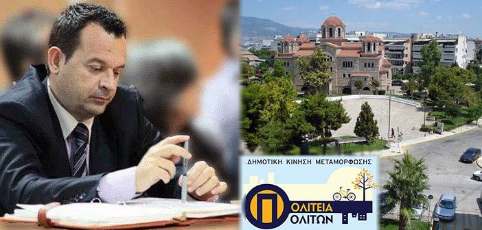 Η Πολιτεία Πολιτών απορρίπτει την πρόταση Καρπέτα για συνάντηση των παρατάξεων