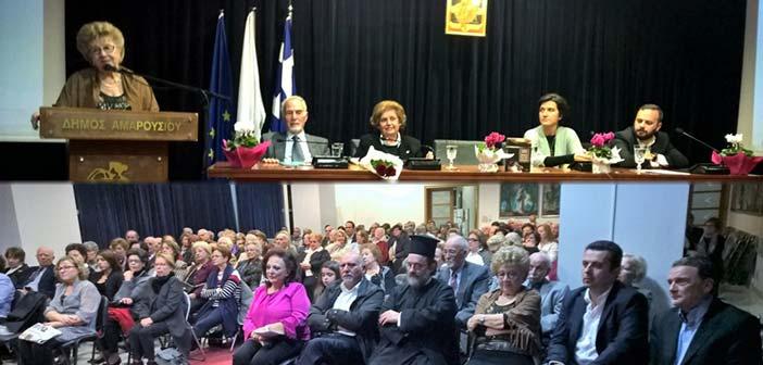 Πλήθος πολιτών στην παρουσίαση του βιβλίου «Δάκρυα που δεν κύλησαν»