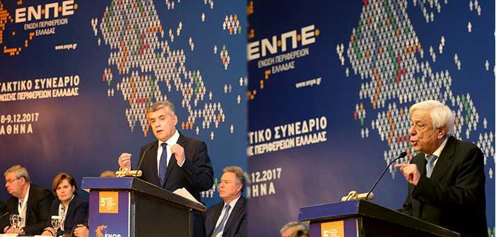 Παρών στο 5ο τακτικό συνέδριο της ΕΝΠΕ ο Πρόεδρος της Δημοκρατίας