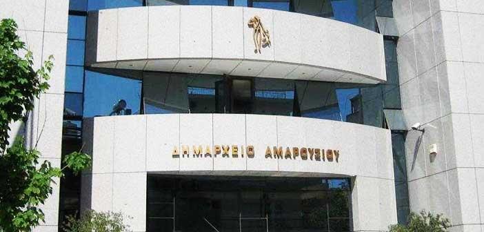 Κλειστό μετά τις 14:00 το δημαρχείο Αμαρουσίου
