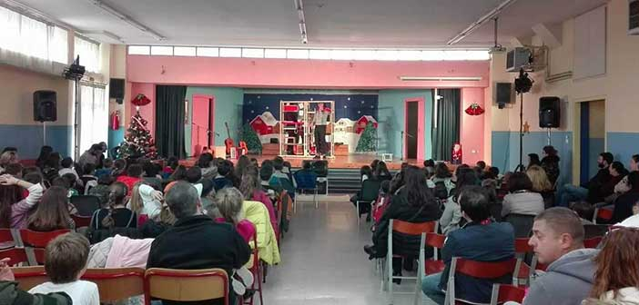 Εκπαιδευτική παράσταση στο 6ο Δημοτικό Σχολείο Μεταμόρφωσης