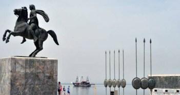 Σκοπιανό: Επί ποδός η Θεσσαλονίκη για το σημερινό συλλαλητήριο
