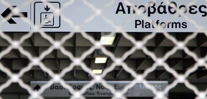 Παραλύουν οι συγκοινωνίες την Τρίτη: Απεργία στα μέσα μεταφοράς