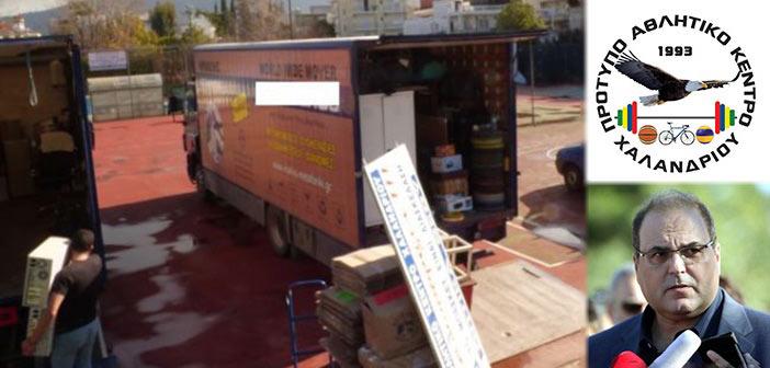 ΠΑΚ Χαλανδρίου: Ένας χρόνος από τον παράνομο ξεριζωμό μας