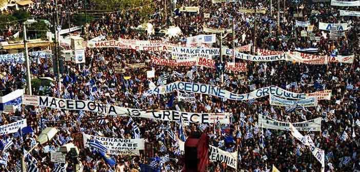 Δημοψήφισμα για το Σκοπιανό ζητά το 61% των Ελλήνων