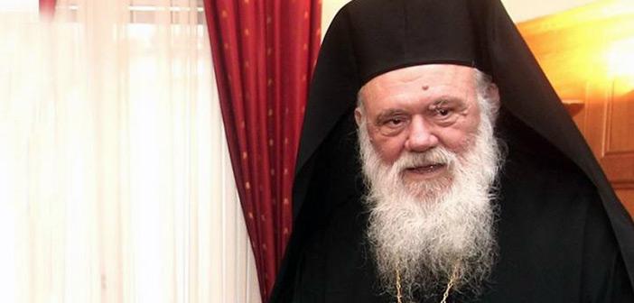 Επίτιμος δημότης Μεταμόρφωσης ανακηρύσσεται ο αρχιεπίσκοπος Ιερώνυμος
