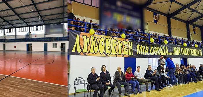 ΚΑΟΛ προς ΠΕΑΠ: Να τηρηθεί το πρόγραμμα του κλειστού γυμναστηρίου μπάσκετ