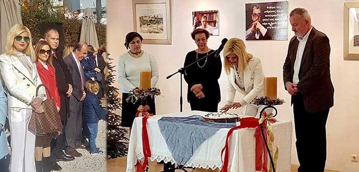 Η Μ. Πατούλη στον εορτασμό των Θεοφανείων & στην κοπή πίτας του Συλλ. «Η Πεύκη»