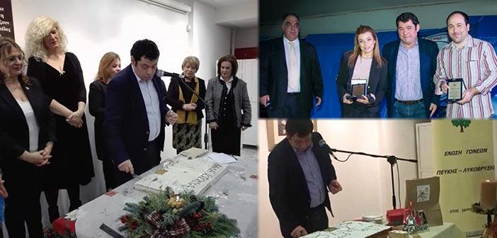 Στην κοπή πρωτοχρονιάτικης πίτας Συλλόγων & Φορέων ο δήμαρχος Τ. Μαυρίδης