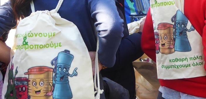Δήμος Αγίας Παρασκευής: Μειώνουμε τη χρήση της πλαστικής σακούλας