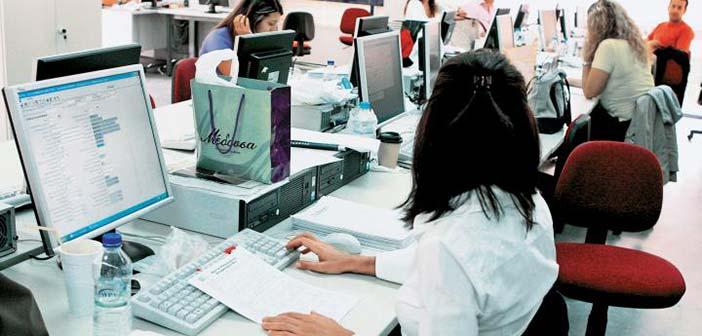 Εργαστήριο «Ανάπτυξη δεξιοτήτων επαγγελματικής προσαρμοστικότητας» στο Χαλάνδρι
