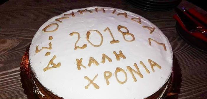 Την πρωτοχρονιάτικη πίτα του έκοψε ο Α.Σ. ΟΛΥΜΠΙΑΔΑ