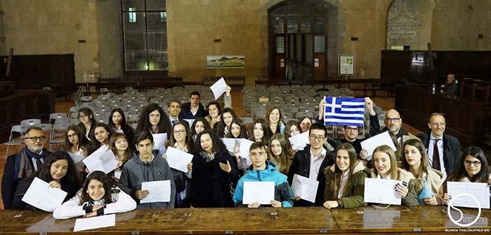 Σε διημερίδα στη Νάπολη μαθητές του 6ου Γενικού Λυκείου Νέας Ιωνίας