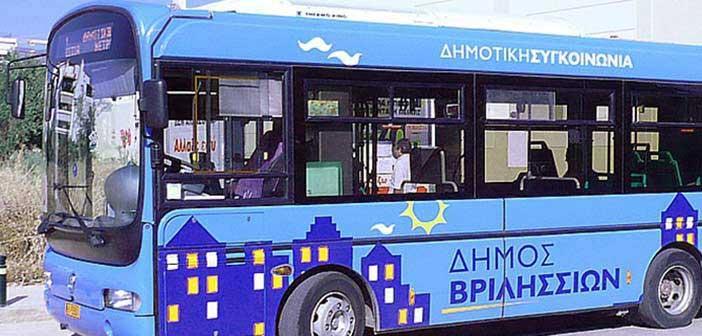 Προσωρινή διακοπή λειτουργίας της Δημοτικής Συγκοινωνίας Βριλησσίων