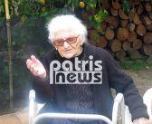 Ρεκόρ Γκίνες: Ελληνίδα υποψήφια ως η γηραιότερη γυναίκα στον κόσμο