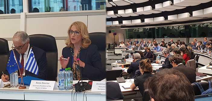 Ημερίδα Περιφέρειας Αττικής & CPMR για το Προσφυγικό στις Βρυξέλλες