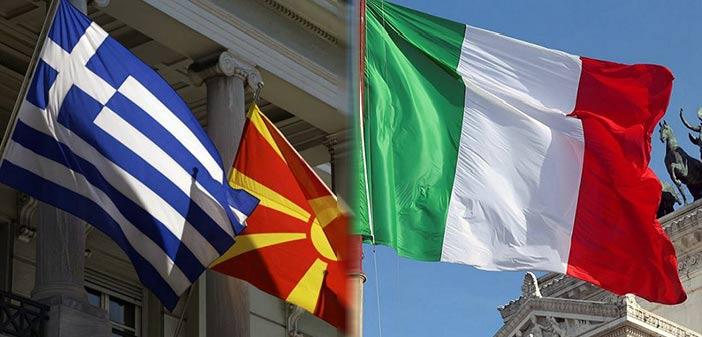 Προς συμφωνία στο Σκοπιανό, ανησυχία για Ιταλία