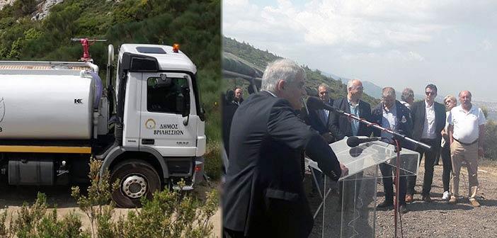 Η Πολιτική Προστασία Δήμου Βριλησσίων στην άσκηση «Διά Πυρός 2018»