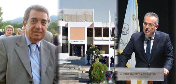 Κ. Τίγκας: Ο «εξαφανισμένος» δήμαρχος Παπάγου – Χολαργού κρύβεται πίσω από το… πρωτόκολλο