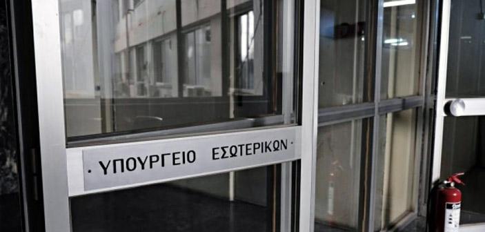 Υπoυργείο Εσωτερικών: ΚΕΔΕ και ΕΝΠΕ «ναρκοθετούν» τη διαβούλευση