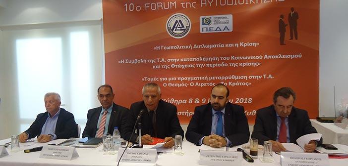 Ένωση Δημάρχων Αττικής προς κυβέρνηση: Μην επιχειρείτε αλλαγές για εμάς, χωρίς εμάς