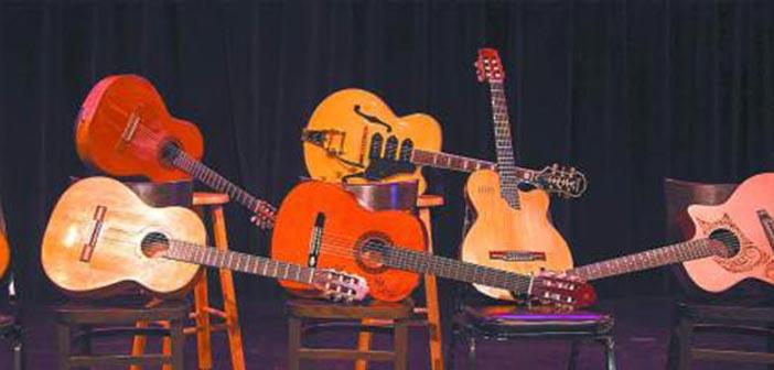 Μουσική βραδιά «Guitar Extravaganza» στο Σπυροπούλειο Ν. Ψυχικού